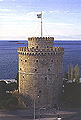 The White Tower. Image of the training programme: ''Discovering the past.''