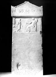 General view of the honorary iscription stele