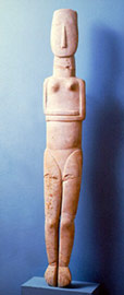 Front, entire view of the figurine