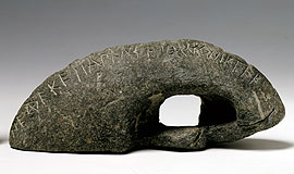 View of the inscribed halter