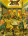 The Last Supper, portable icon of the 16th century, painted by Michael Damaskenos